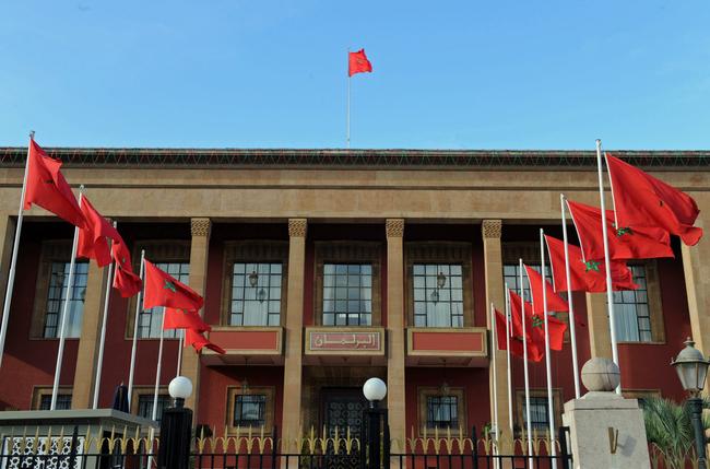 Sede del Parlamento del Regno del Marocco