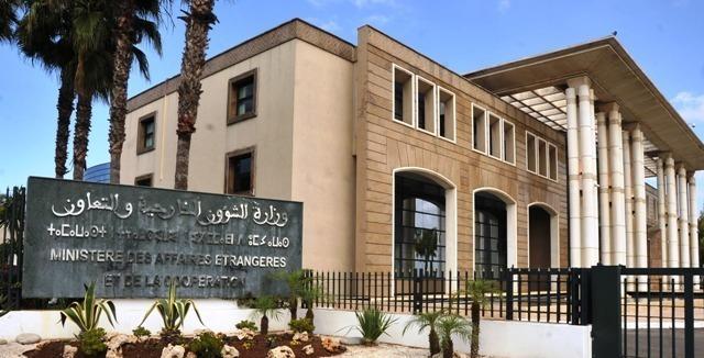 Sede del Ministero degli affari esteri e della cooperazione del Regno del Marocco