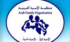 Logo-organisation-de-la-famille-240x144