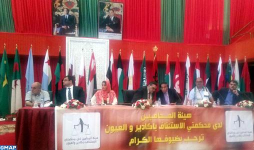 Unione degli avvocati arabi (UAA)