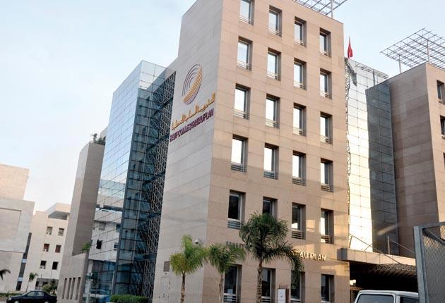 Sede dell'Alto Commissariato al Piano (HCP),