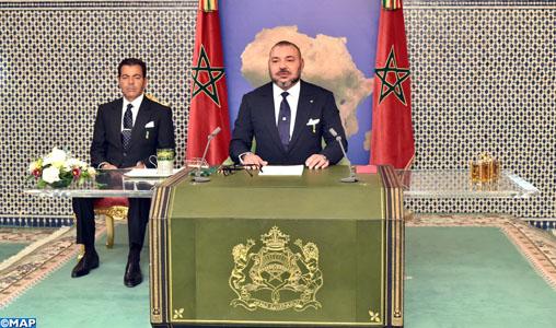 Dakar, Discorso di SM il Re Mohammed VI in occasione del 41° anniversario della gloriosa Marcia Verde