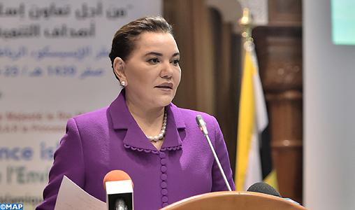 Lalla-Hasnaa-7ème-Conférence-islamique-des-ministres-de-l'Environnement-M