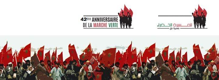 42a anniversario marcia-verde 2017