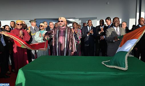 SM-le-Roi-inaugure-le-Centre-multisectoriel-de-formation-professionnelle-Mohammed-VI-de-Yopougon-à-Abidjan-M1