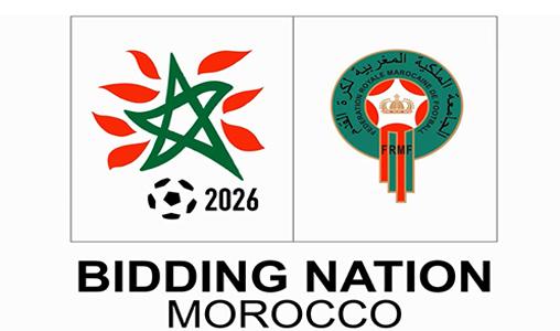 logo_candidature_maroc_2026-1