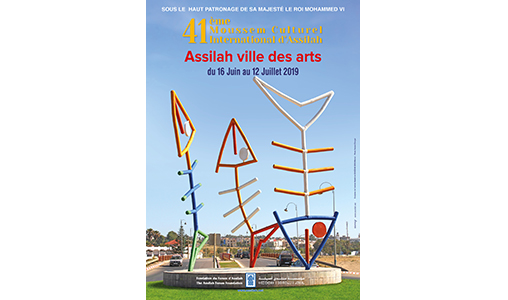 41ème-Moussem-dAssilah_M