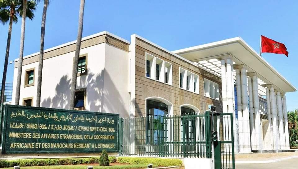 Sede del Ministero degli Affari Esteri, della Cooperazione Africana e dei Marocchini residenti all'estero del Regno del Marocco
