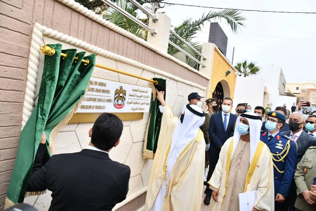 emirati arabi marocco sahara marocchino