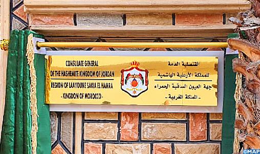 consulat- giorndania a laayoune