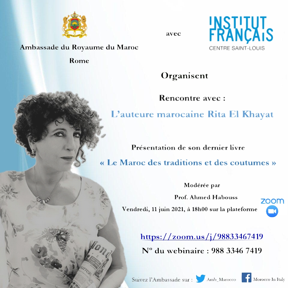 Présentation Livre Rita El Khayat